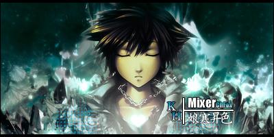 Firma Kingdom Hearts by FoxFray