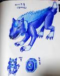 Sapphire Wolf by galbin32