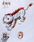 Tiger eye White tiger by galbin32
