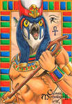 Horus - Eric McConnell