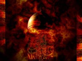 Al Redha by HussainAli