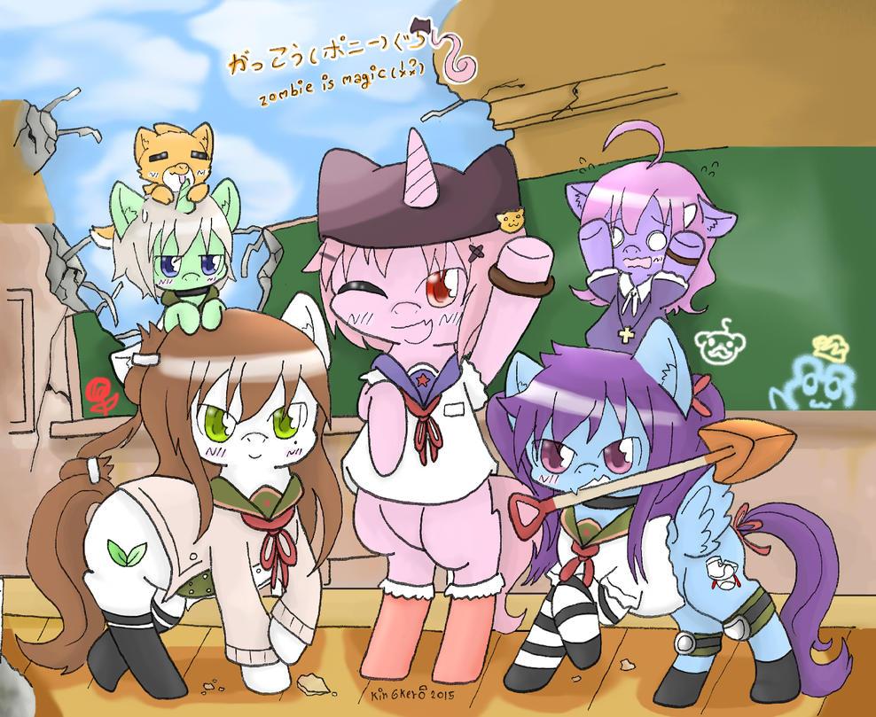 Gakkou Pony Gurashi Zombie is magic Prologue by kobnokkala