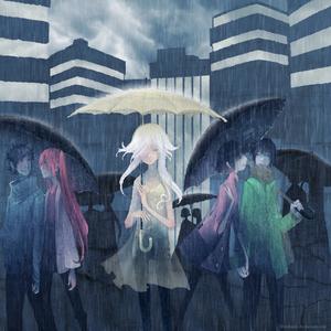 Umbrella, 'ella, 'ella...