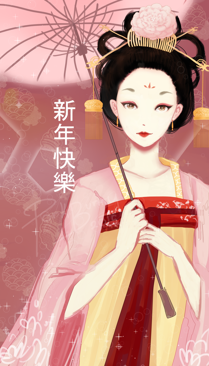 Happy Chinese new Year ! by Pork-Bunny