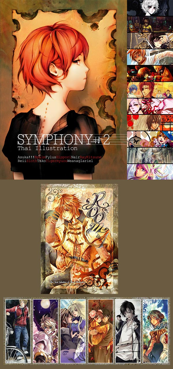 symphomy no.2 thai illust book by shunacho