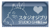 I Love Studio Ghilbi Fims Stamp by 123Stamps123