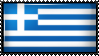 Hellenic Republic by Flag-Stamps