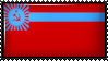Georgian SSR by Flag-Stamps