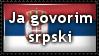 I Speak Serbian by Flag-Stamps