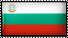 People's Republic of Bulgaria by Flag-Stamps