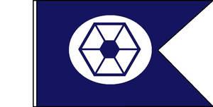 Star Wars: CIS Territory Flag