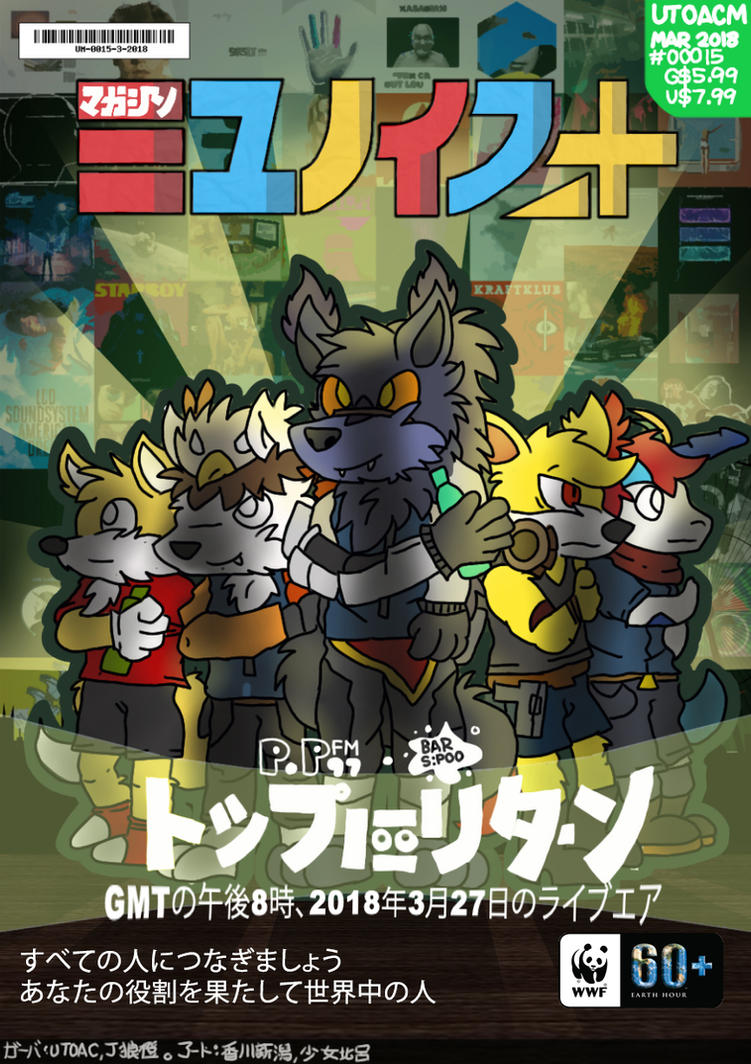 UTOAC Magazine #15 by jwolforange13