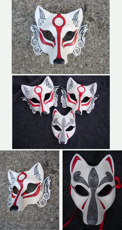 Okami Masks by Merimask by skipaway