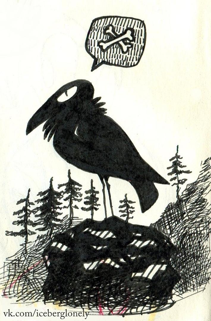 Raven by IcebergLonely