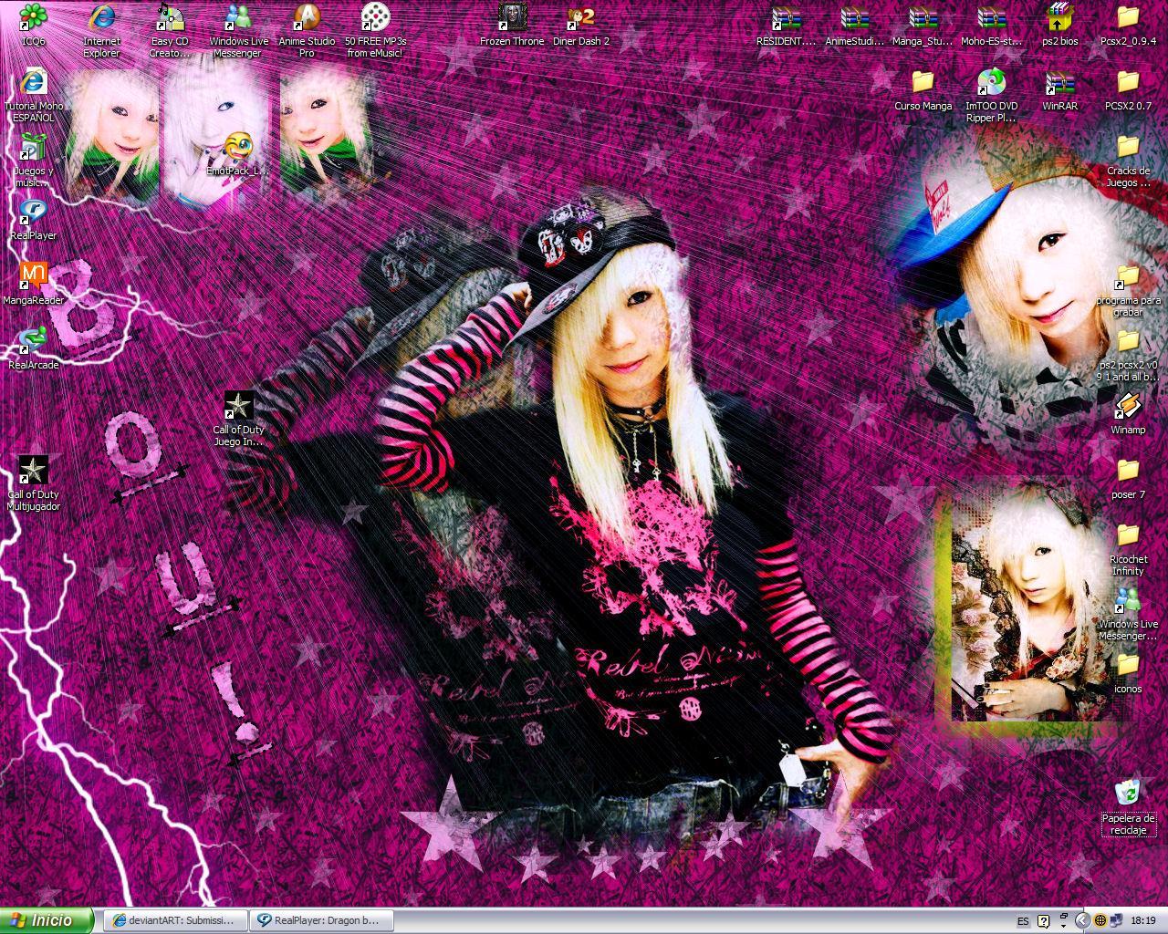 http://fc01.deviantart.net/fs30/f/2008/095/8/d/Bou_wallpaper_by_ladiosaisis.jpg