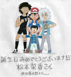 Happy Birthday!!! Rica Matsumoto-san
