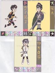Matsuken Ranbu Vol.1