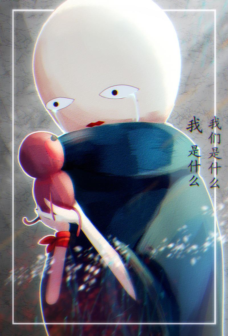 DAHUFA-Xiao Jiang by XXCider