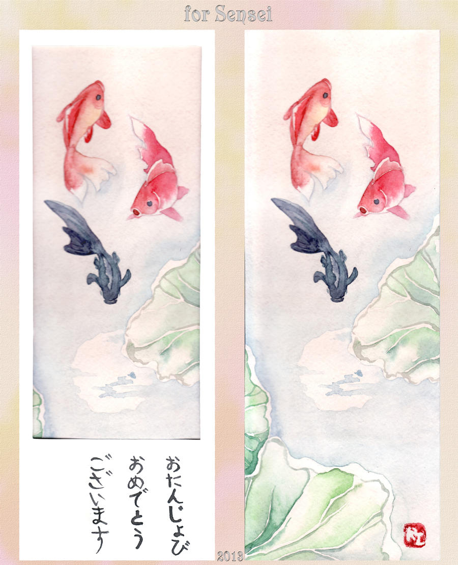 Omedeto for Sensei by RinaIzumo