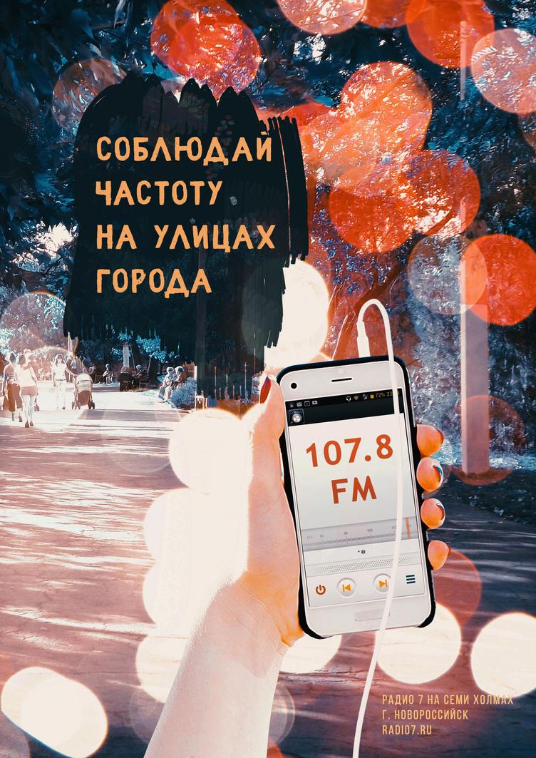 A poster for a Russian radio station by taviskaron