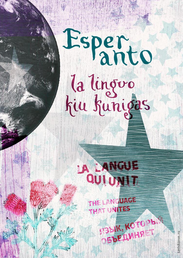 Esperanto, the language that unites by taviskaron