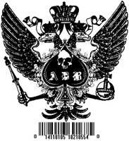 ADB Crest Tat by ADarkerBreed