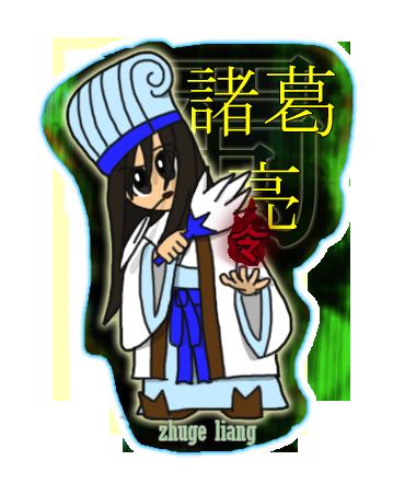 Zhuge Liang Chibi by finalverdict
