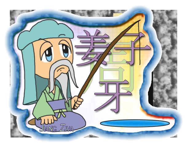 Jiang Ziya Chibi by finalverdict