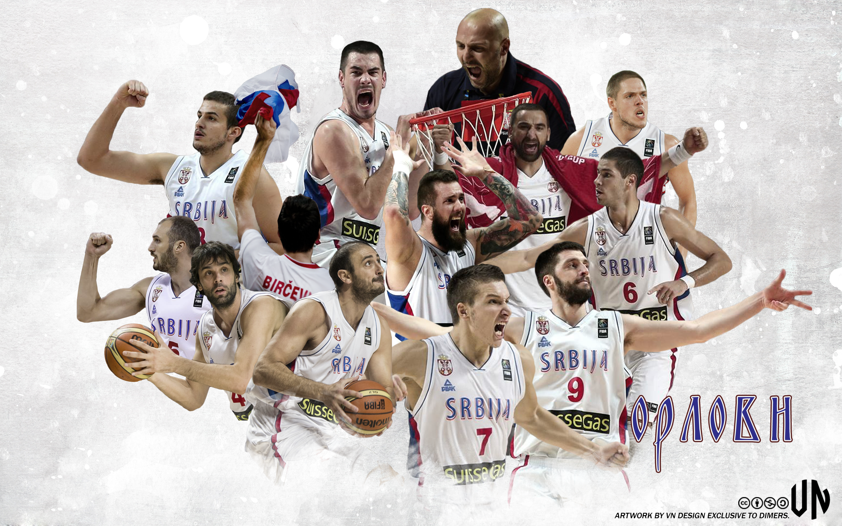 Serbian National Basketball Team By Vndesign