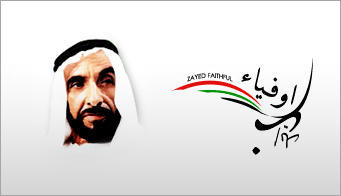 Zayed Faithful by guy82