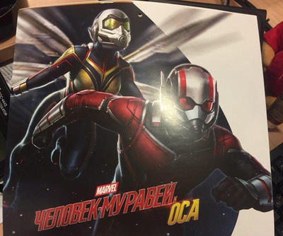new_ant_man_and_the_wasp_calendar_promo_art_by_artlover67-dbydacd.jpg