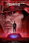 Ready Player One Daito Poster