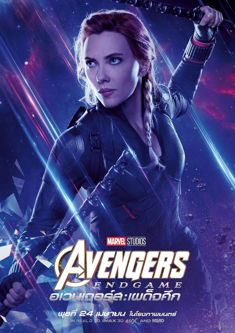 Avengers Endgame Black Widow International Poster By Artlover67 On