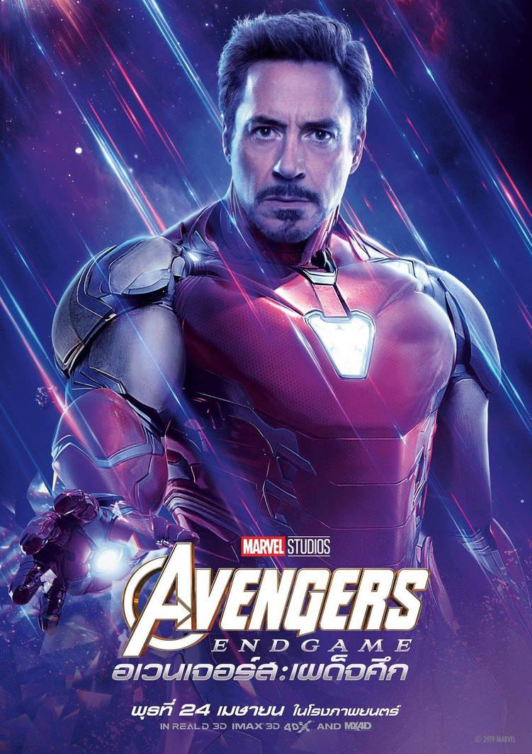 Avengers Endgame Iron Man International Poster By Artlover67 On