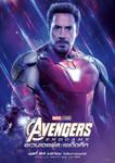 Avengers: Endgame Iron Man International Poster