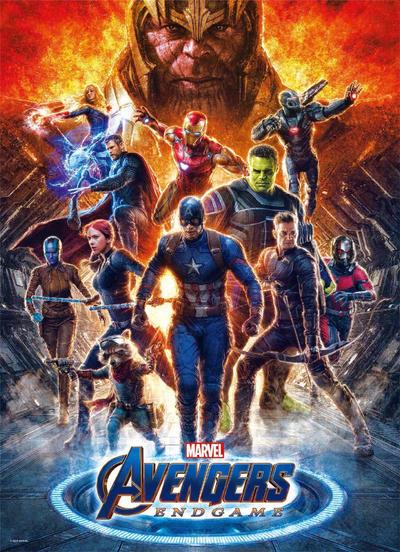 New Avengers Endgame Promo Poster By Artlover67 On Deviantart