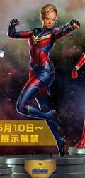 Avengers: Endgame Captain Marvel Promo Art by Artlover67