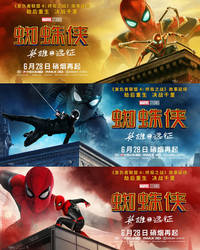 New Spider-Man Far From Home International Posters by Artlover67