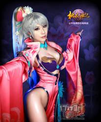 Quanxin nu zhu by SpcatsTasha