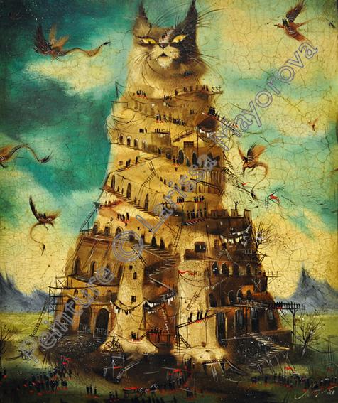 Babel chat