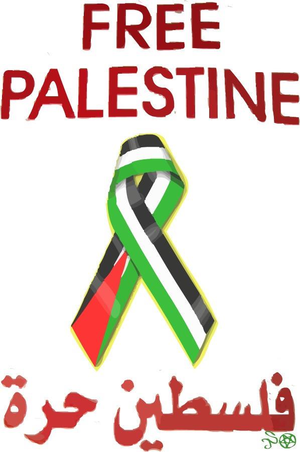 palestine - photo #37