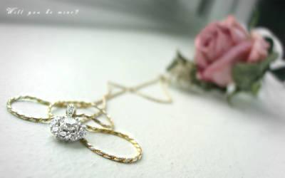 Engagement Necklace 1680x1050