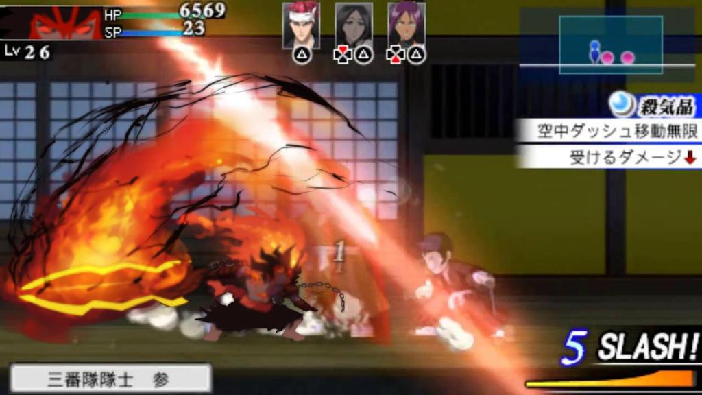 Blaze: -A new challenger arises!- by BlazeKagayaku