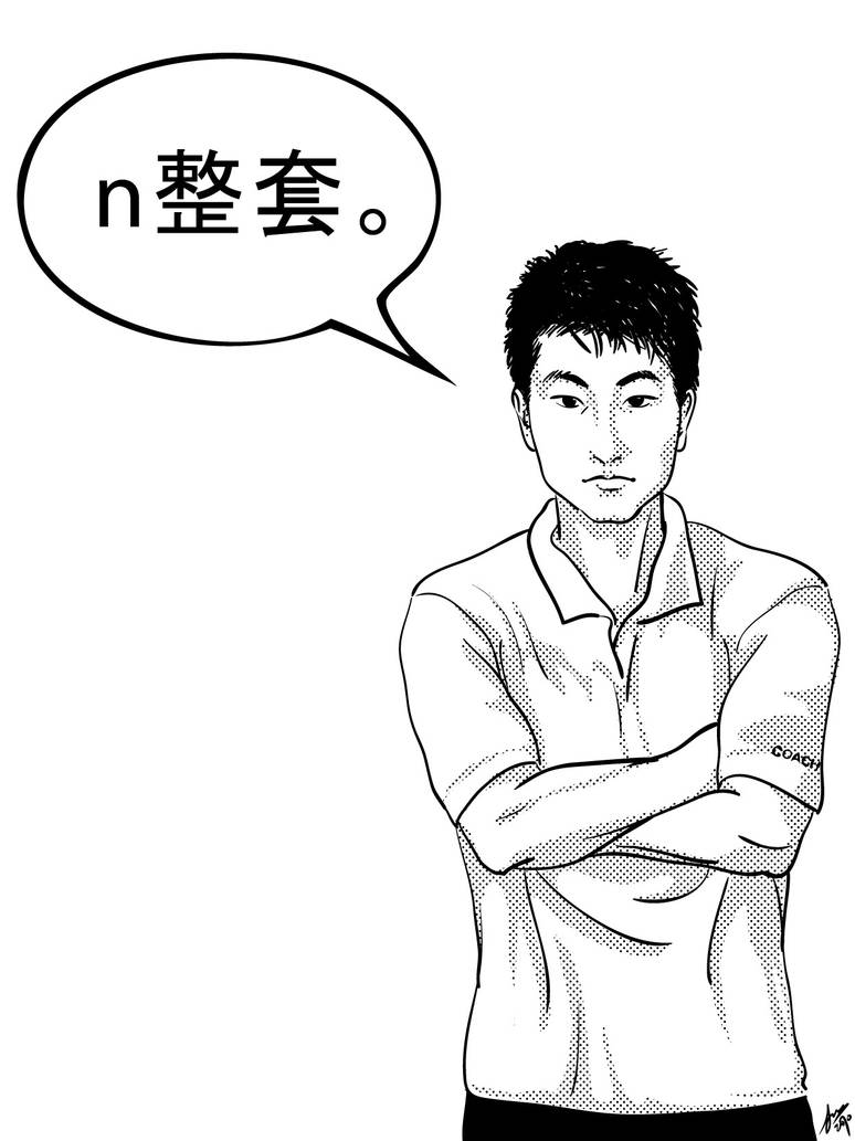 coach by ikimi