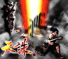 Wrath of Heaven by ikimi