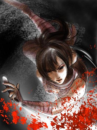 Ayame: Kill