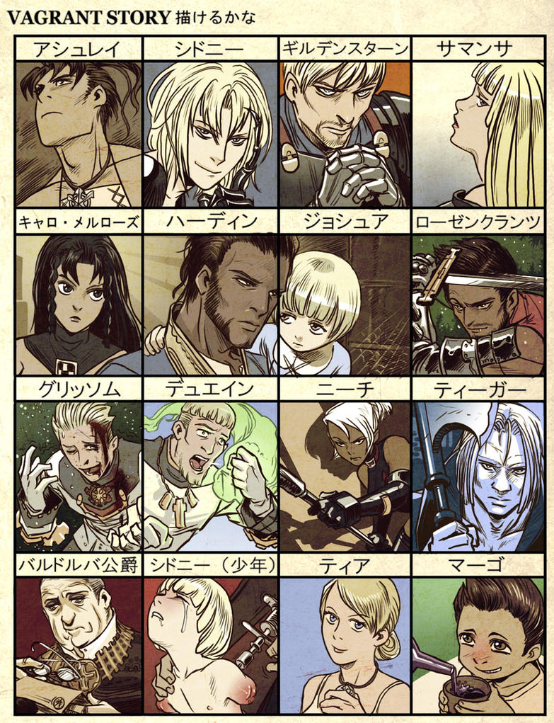 Nice wallpapers vagrant story 1024x768px
