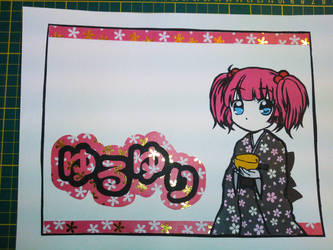 Chinatsu (Yuru Yuri) papercut by JohnMoogle