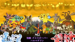 Cartoon Network! Kaiju no kurosuobah arumagedon!