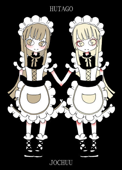 Twin Maids by Efaniel